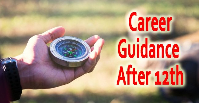 Career Guidance After 12th 1 12 वी के बाद करियर चयन कैसे करे 4 streams various courses for best guidance