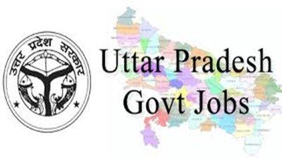 up govt job bharatjobguru.com   Latest Sarkari Jobs | Banking Jobs | Teaching Jobs | private jobs | Defence jobs