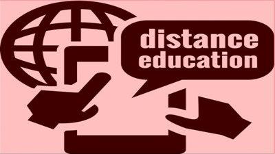 admin ajax Distance Education की जानकारी। इसके फायदे और नुकसान