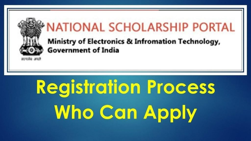 nsp registration 1024x576 all about scholarships : National scholarship portal