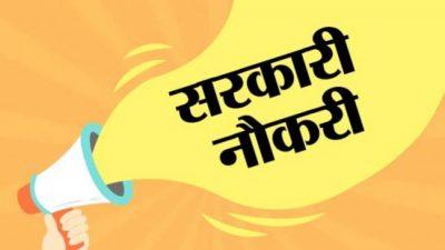 bharatjobguru.com   Latest Sarkari Jobs | Banking Jobs | Teaching Jobs | private jobs | Defence jobs