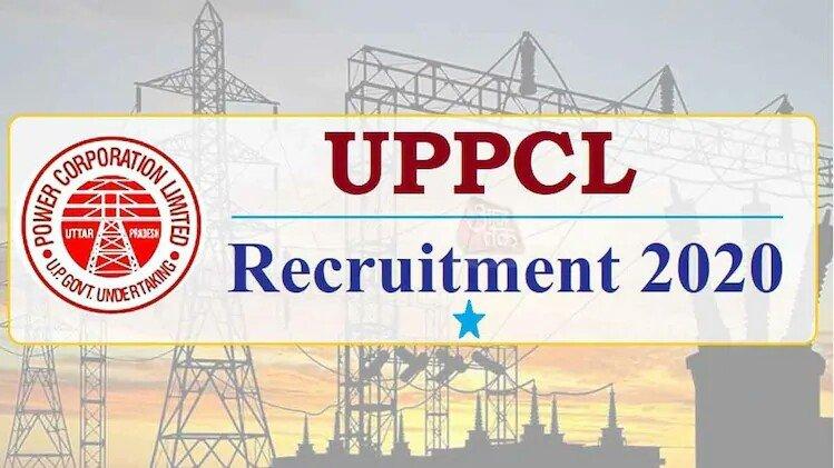 IMG 20200829 132427 300 UPPCL Recruitment 2020