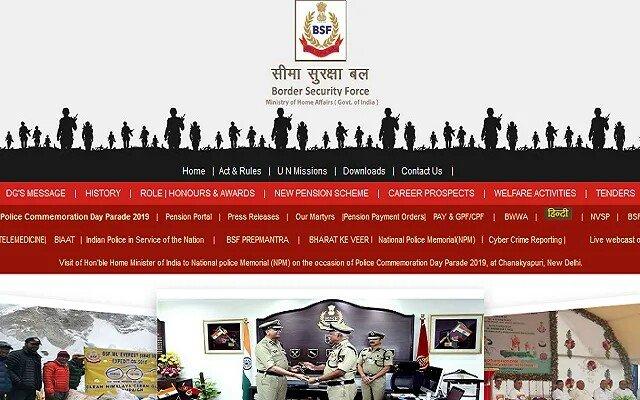 IMG 20200831 151510 301 BSF Head Constable Final Medical Exam Admit Card 2020
