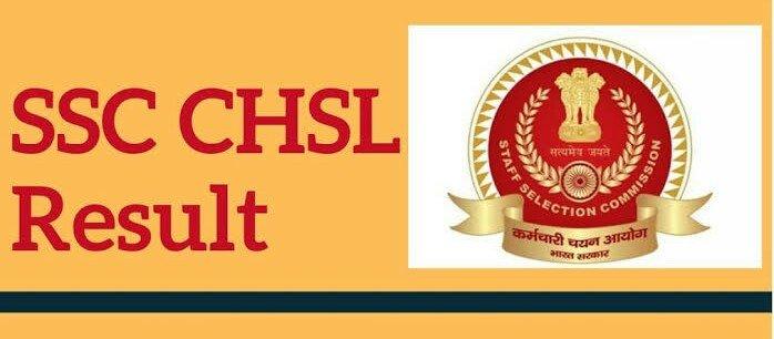 IMG 20200831 160644 623 SSC CHSL 2019 Tier II Additional Result 2020