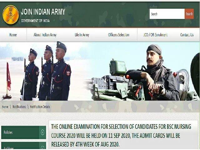 IMG 20200831 165359 535 Indian Army B.Sc Nursing Admit Card 2020