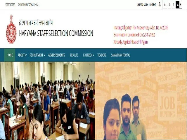 IMG 20200905 155034 566 HSSC Clerk 05/2019 Final Result Out, Check list of selected candidates here