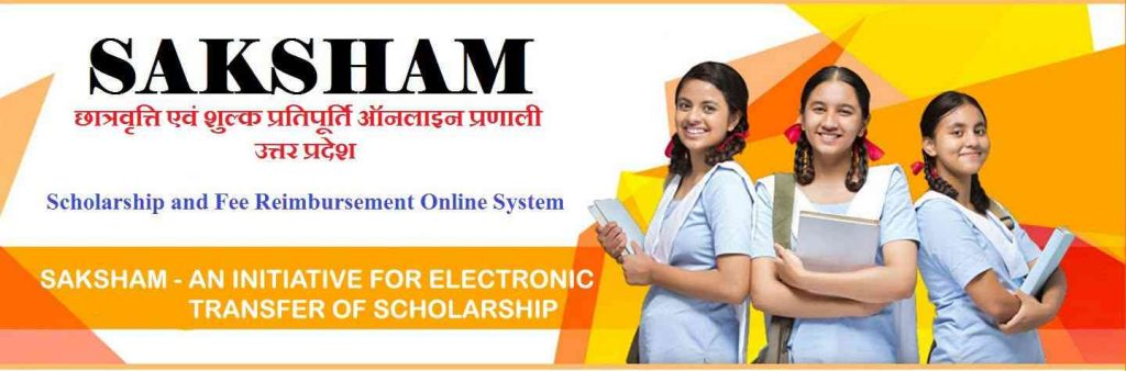 scholarships in up 1024x338 UP Scholarship Online Form 2020 Pre and Post Matric